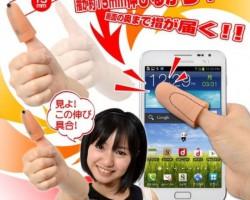 Rakuten, extensión de pulgar para manejar mejor dispositivos táctiles