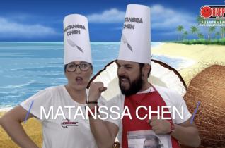 MATANSSA CHENNNN