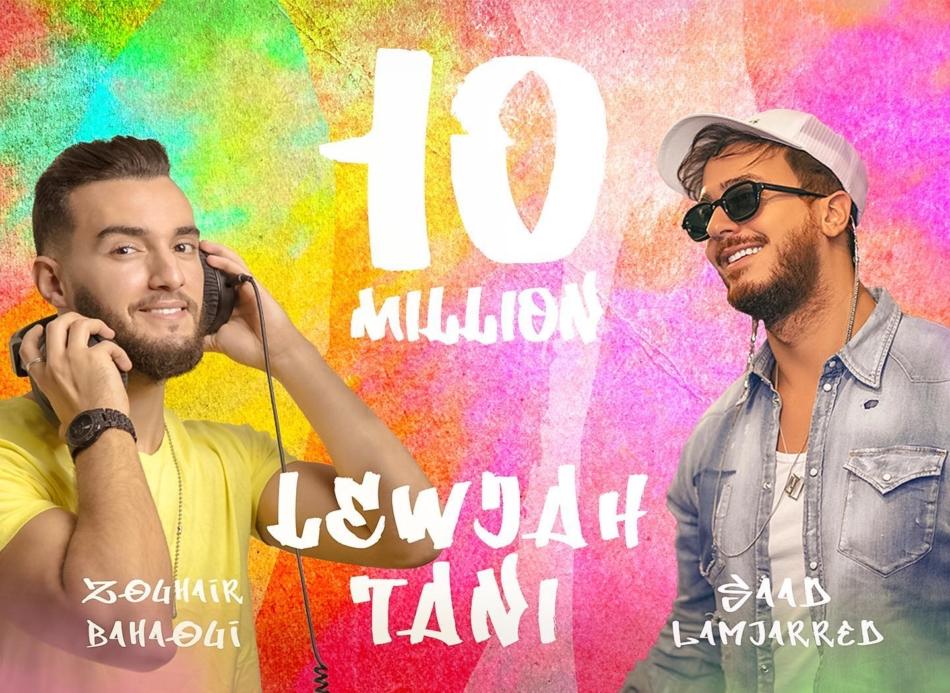 El tema «Lewjah Tani» convierte en viral Saad Lamjarred y Zouhair Bahaoui