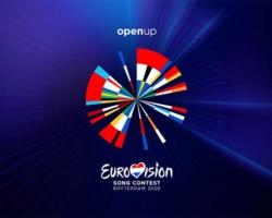 Eurovisión 2021: Ganadores de la segunda semifinal